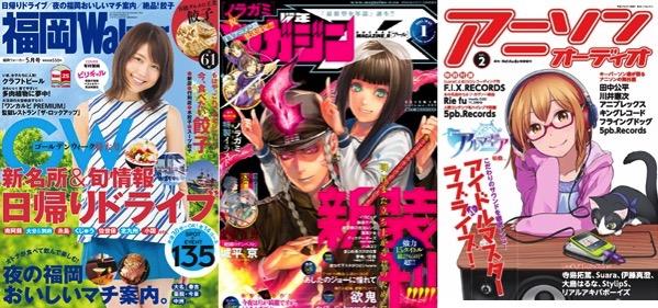 150423 weekly magazine