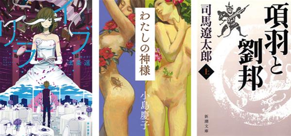 150504 weekly novel