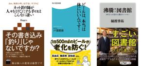 150521-sale-kadokawa-shinsho.png
