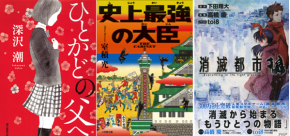 150525-weekly-novel.png