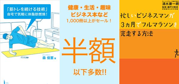 150617-sale-health.png