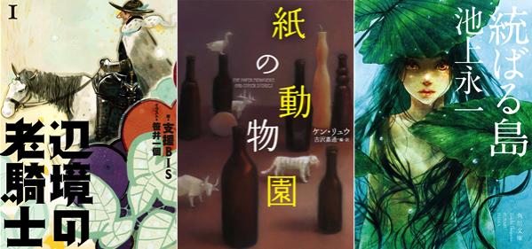 150601 weekly novel