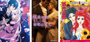 150605-monthly-harlequin.png