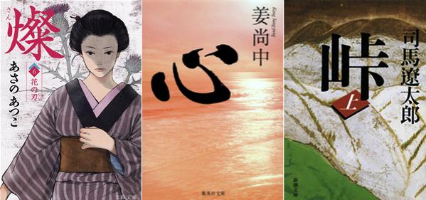 150608 weekly novel