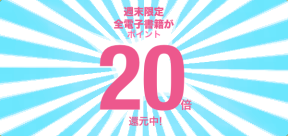 I150612-point-all20.png