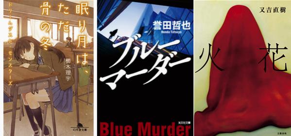 150615 weekly novel