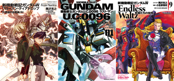 150630-monthly-gundam.png