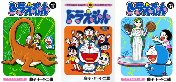 150715-news-doraemon.png