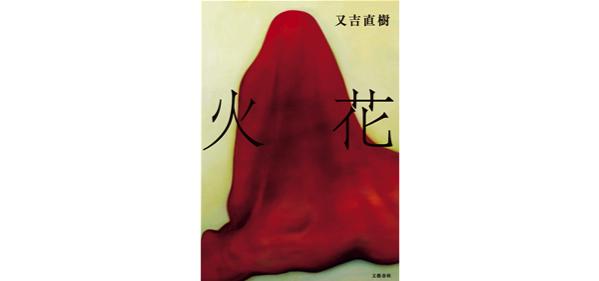 150716-theme-akutagawa.png