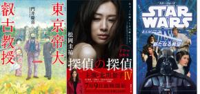 150721-weekly-novel.png