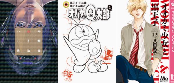 150727-weekly-comic.png