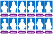 スクリーンショット 2015-08-17 1.50.53.png