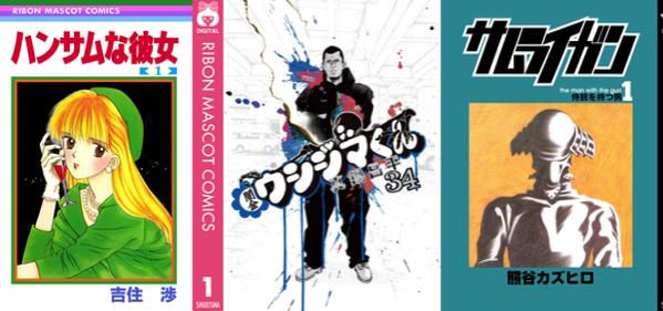 150804-weekly-comic.png