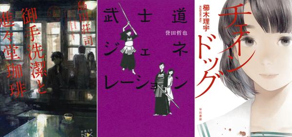 150804 weekly novel