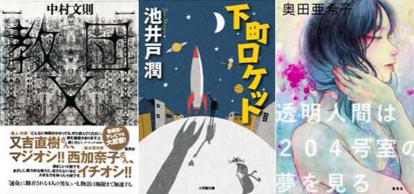 150818-weekly-novel.png
