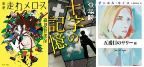 150901-weekly-novel.png