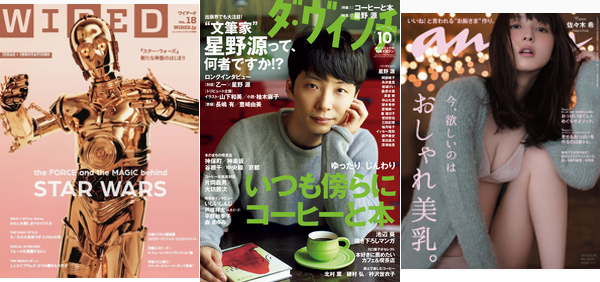 150911-weekly-magazine.png