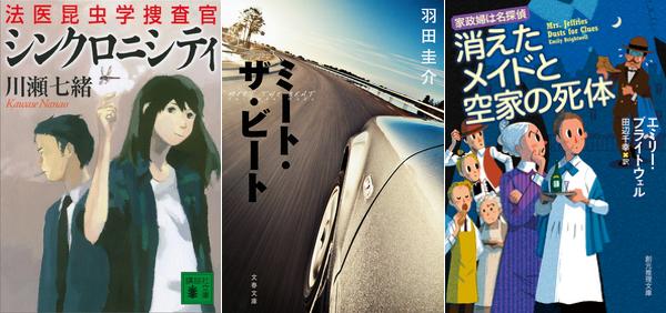 150915 weekly novel