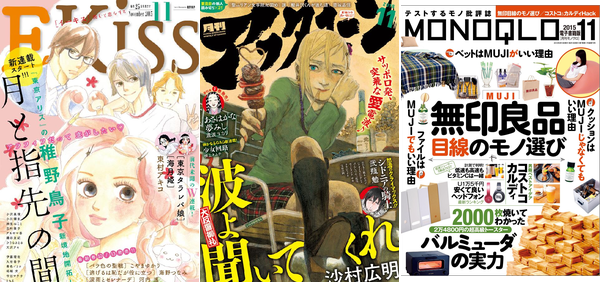 150926 weekly magazine