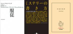 I151013-weekly-novel.png