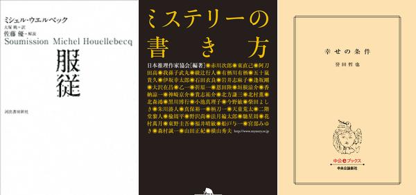151013 weekly novel