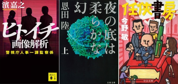 151118 weekly novel