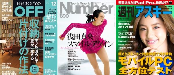 151120 weekly magazine