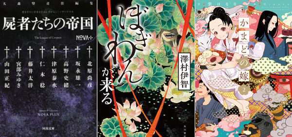 151103 weekly novel