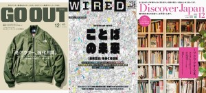 I151113-weekly-magazine.jpg