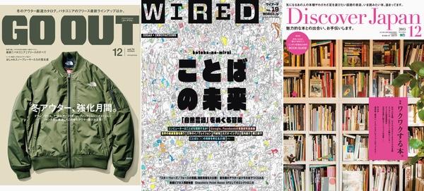 151113 weekly magazine