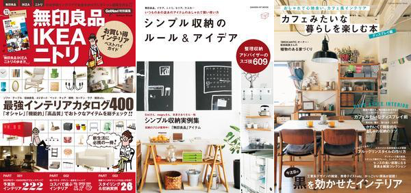 160201-sale-interiorbook50.png