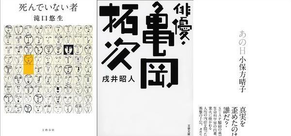 160203 weekly novel