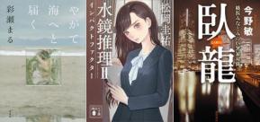 160216-weekly-novel.png