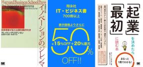 160220-sale-shoeisha50.png