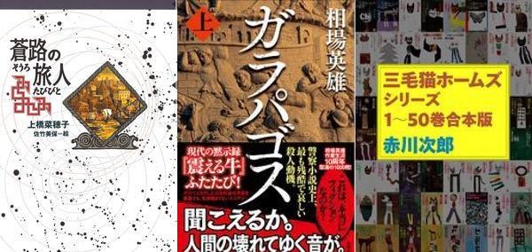 160329 weekly novel