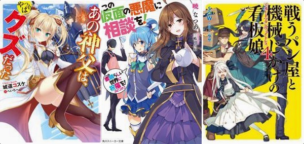 160407 weekly lightnovel