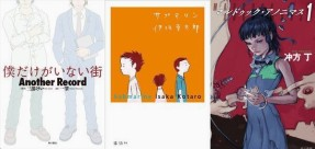 160407-weekly-novel.jpg
