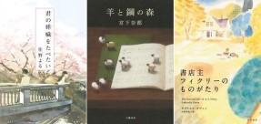 160413-book-hontai2016.jpg