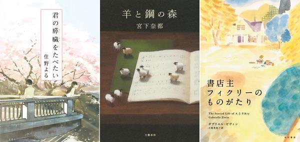 160413 book hontai2016