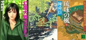 160413-weekly-novel.jpg