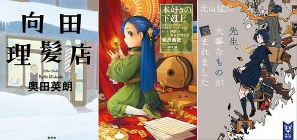 160426-weekly-novel.png