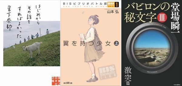 160505 weekly novel