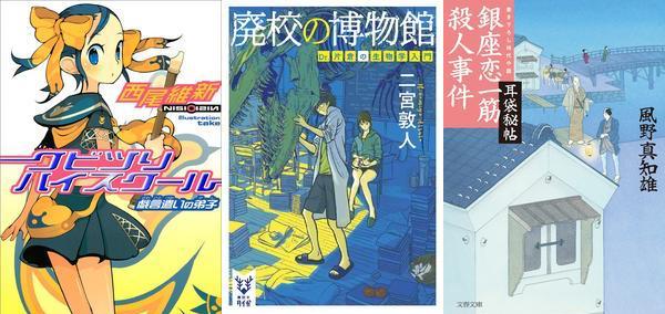 160524-weekly-novel.png