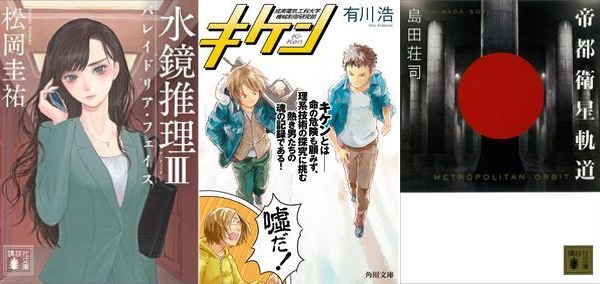 160621 weekly novel