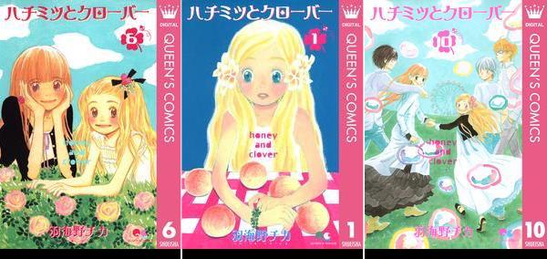 160622-book-hachikuro.png