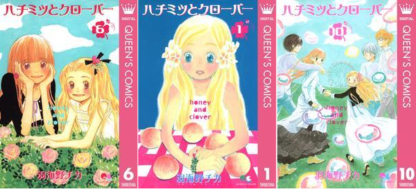 160622 book hachikuro