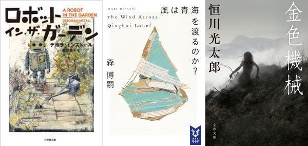 160627 weekly novel