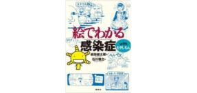 1607-sale-kodansha-dailysale-0726.png