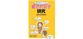 1607-sale-kodansha-dailysale_0728.png