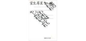 1607-sale-kodansha-dailysale_0730.png